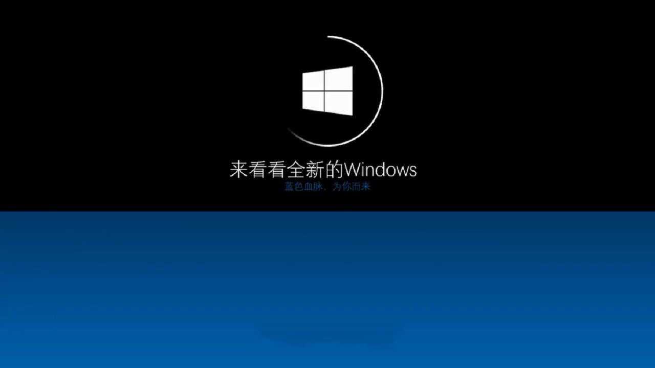 微软系统正版与盗版区别在哪?